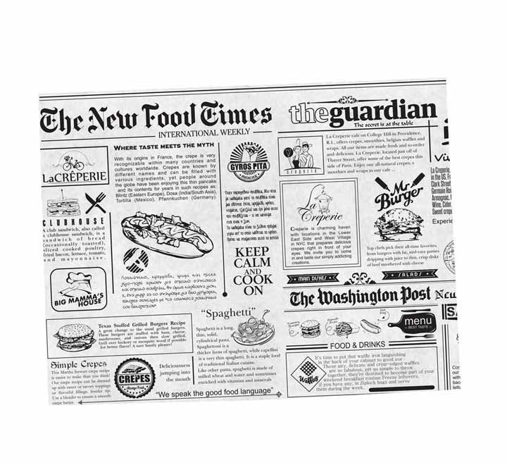 Χαρτί Περιτυλίγματος Βεζιτάλ News(Εφημερίδα)