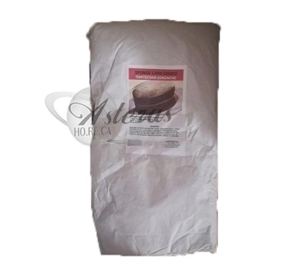 Μίγμα Ζαχαροπλαστικής Παντεσπάνι Σοκολάτας