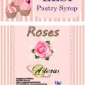 """Σιρόπι Ζαχαροπλαστικής """"ELSI Pastry Syrup"""" 1kg"""